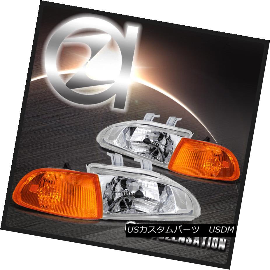 ヘッドライト Fit 92-95 Honda Civic 2/3dr Chrome Headlights+Amber Corner Signal Lights フィット92-95 Honda Civic 2 / 3drクロームヘッドライト+アンバー コーナー信号ライト