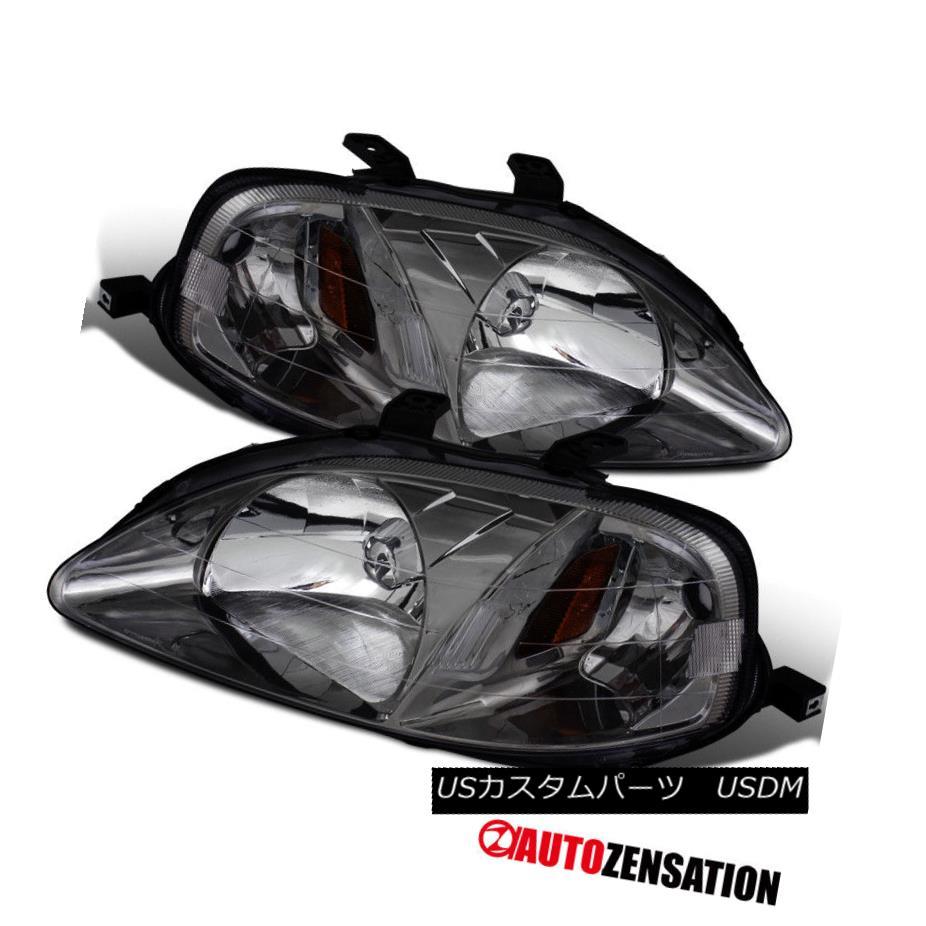 ヘッドライト Fit 99-00 Honda Civic Crystal Smoke Tinted Lens Headlights Amber Flat Reflector フィット99-00ホンダシビッククリスタルスモークティンテッドレンズヘッドライトアンバーフラットリフレクター