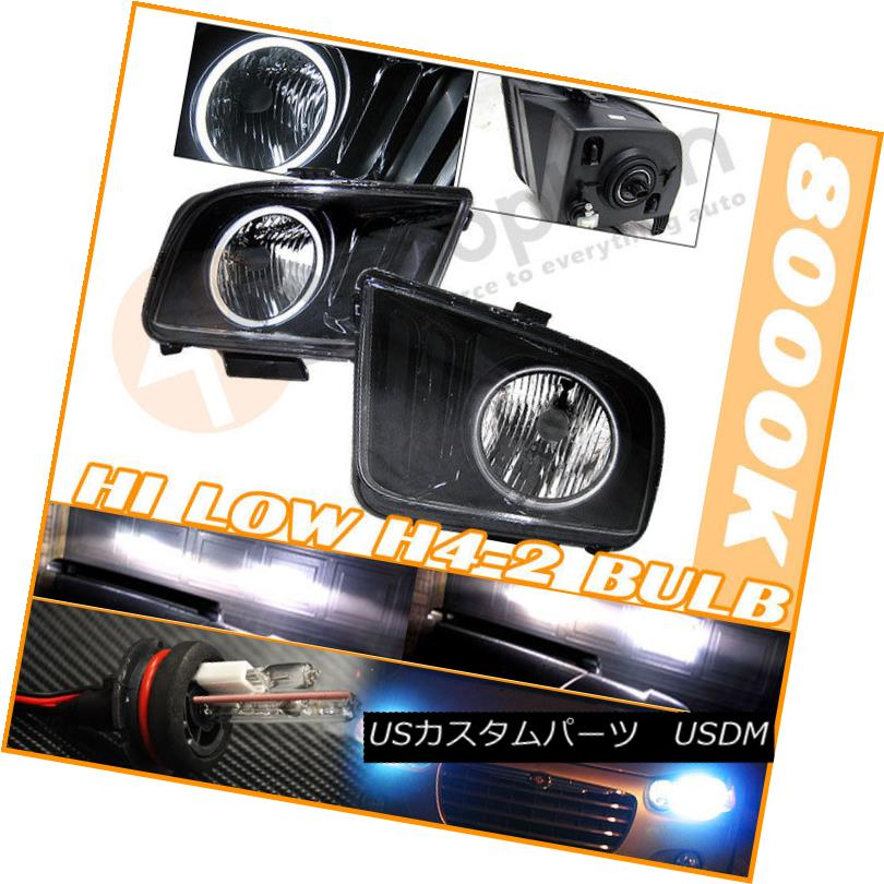 ヘッドライト Fits Hi + Low HID 05-08 Ford Mustang Black CCFL Halo Headlights Hi + Low HID 05-08 Ford MustangブラックCCFL Haloヘッドライト