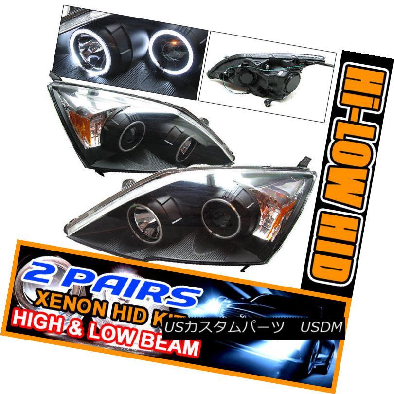 ヘッドライト Fits 2 Set HID 07 + Honda CR-V CCFL Halo Projector Headlights フィット2 HID 07 + Honda CR-V CCFLハロープロジェクターヘッドライト