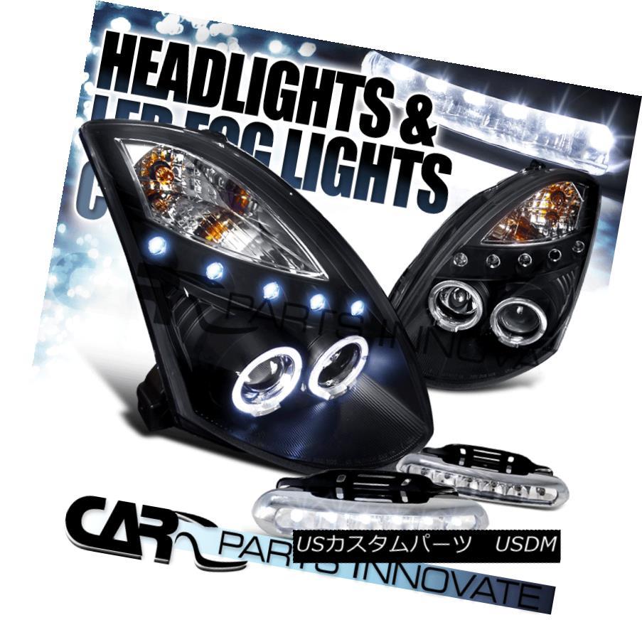ヘッドライト Fit Infiniti 03-07 G35 2Dr Black Dual Halo Projector Headlights+6-LED Fog Lamps フィットインフィニティ03-07 G35 2Drブラックデュアルハロープロジェクターヘッドライト+ 6-L  EDフォグランプ