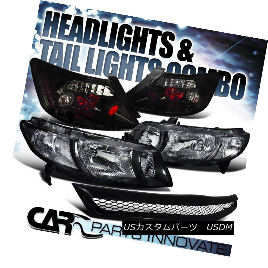 ヘッドライト Fit Honda 06-08 Civic 2Dr Coupe Black Headlight+Dark Smoke Tail Lamp+Mesh Grille フィットホンダ06-08シビック2Drクーペブラックヘッドライト+ダークスモークテールランプ+メッシュグリル