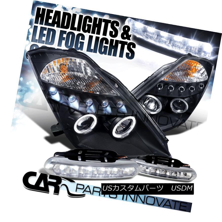 ヘッドライト For 03-05 Nissan 350Z Black Halo LED Projector Headlights+LED Fog Bumper DRL 03-05日産350ZブラックハローLEDプロジェクターヘッドライト+ LEDフォグバンパーDRL