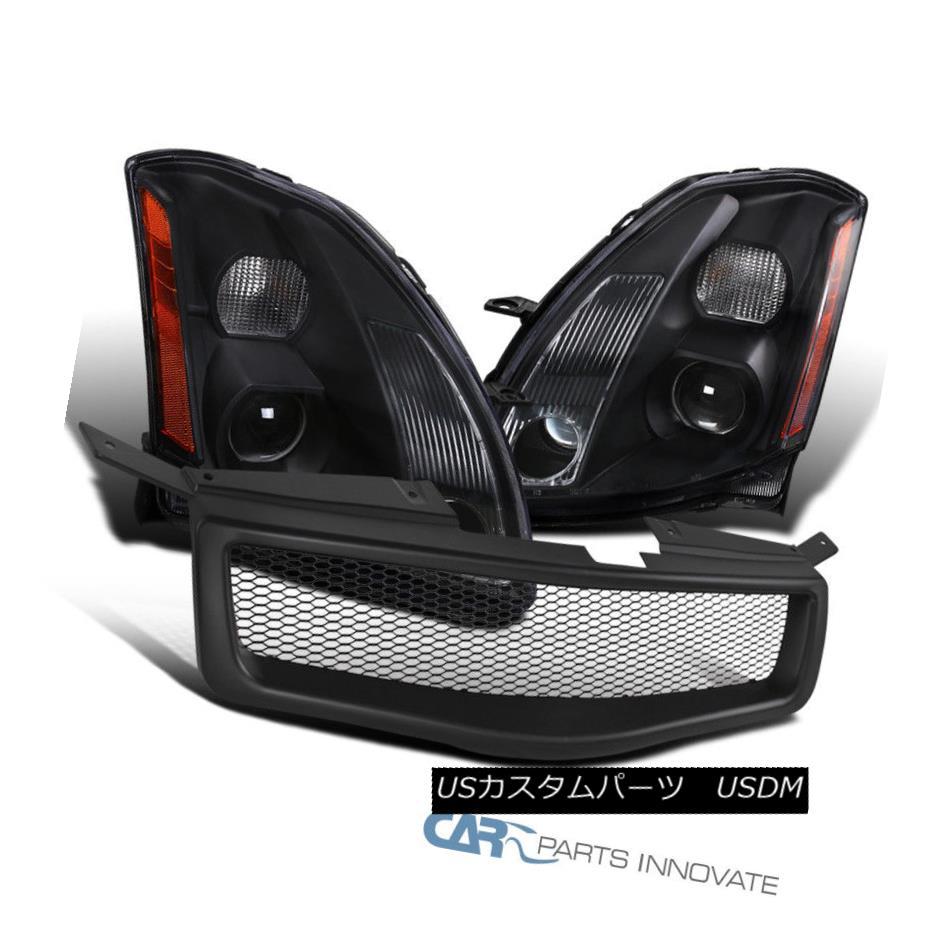ヘッドライト For 04-06 Nissan Maxima Black Projector Headlights Lamps+Black Front Hood Grille 04-06日産マキシマブラックプロジェクターヘッドライトランプ+ブラックフロントフードグリル
