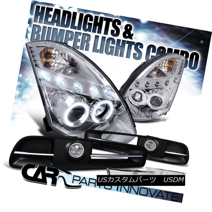 ヘッドライト For 03-05 G35 2Dr Coupe Clear Halo Projector Headlights+Bumper Lamps+Clear Fog 03-05 G35 2Dr Coupe Clear Haloプロジェクター・ヘッドライト+ Bum 、ランプごと+クリアフォグ
