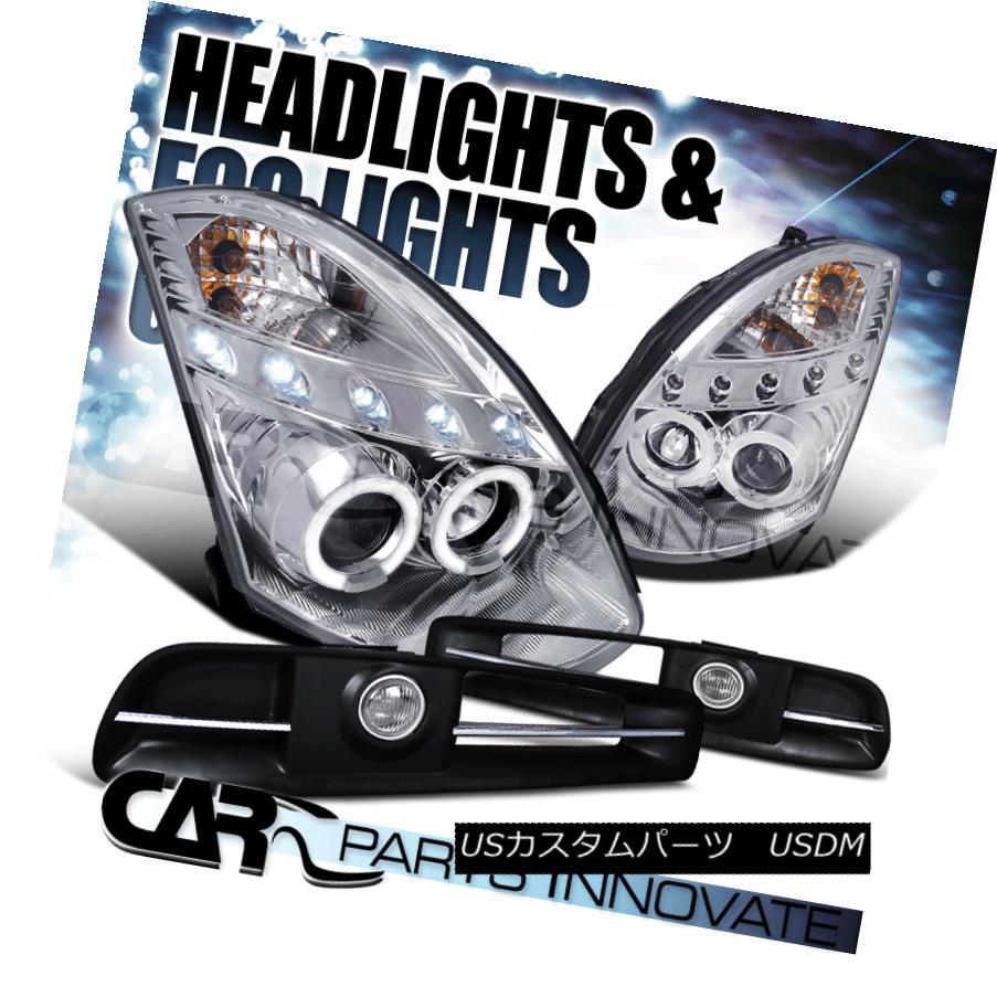 ヘッドライト Fit 2003-2005 Infiniti G35 2Dr Chrome Halo Projector Headlights+Clear Fog Lamps 2003-2005 Infiniti G35 2Dr Chrome Haloプロジェクターヘッドライト+ Cle  Fogランプに適合