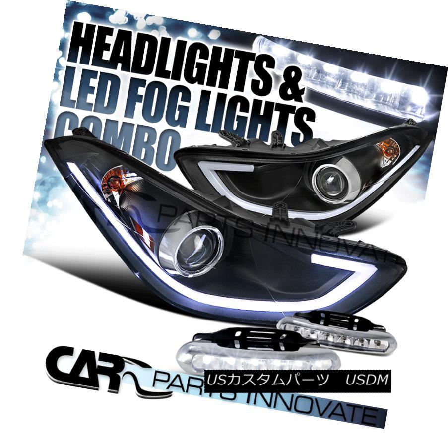 ヘッドライト For 11-13 Elantra Black LED DRL Strip Projector Headlights+LED Fog Bumper DRL 11-13 Elantra Black LED DRLストリッププロジェクターヘッドライト+ LEDフォグバンパーDRL