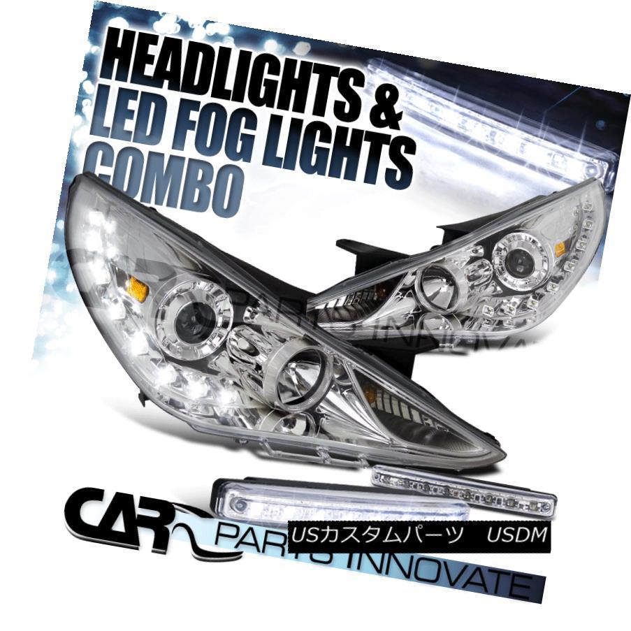 ヘッドライト Fit 11-14 Sonata Chrome Projector Headlights+SMD LED DRL+8-LED Fog Lamps フィット11-14ソナタクロームプロジェクターヘッドライト+ SMD LED DRL + 8-LEDフォグランプ