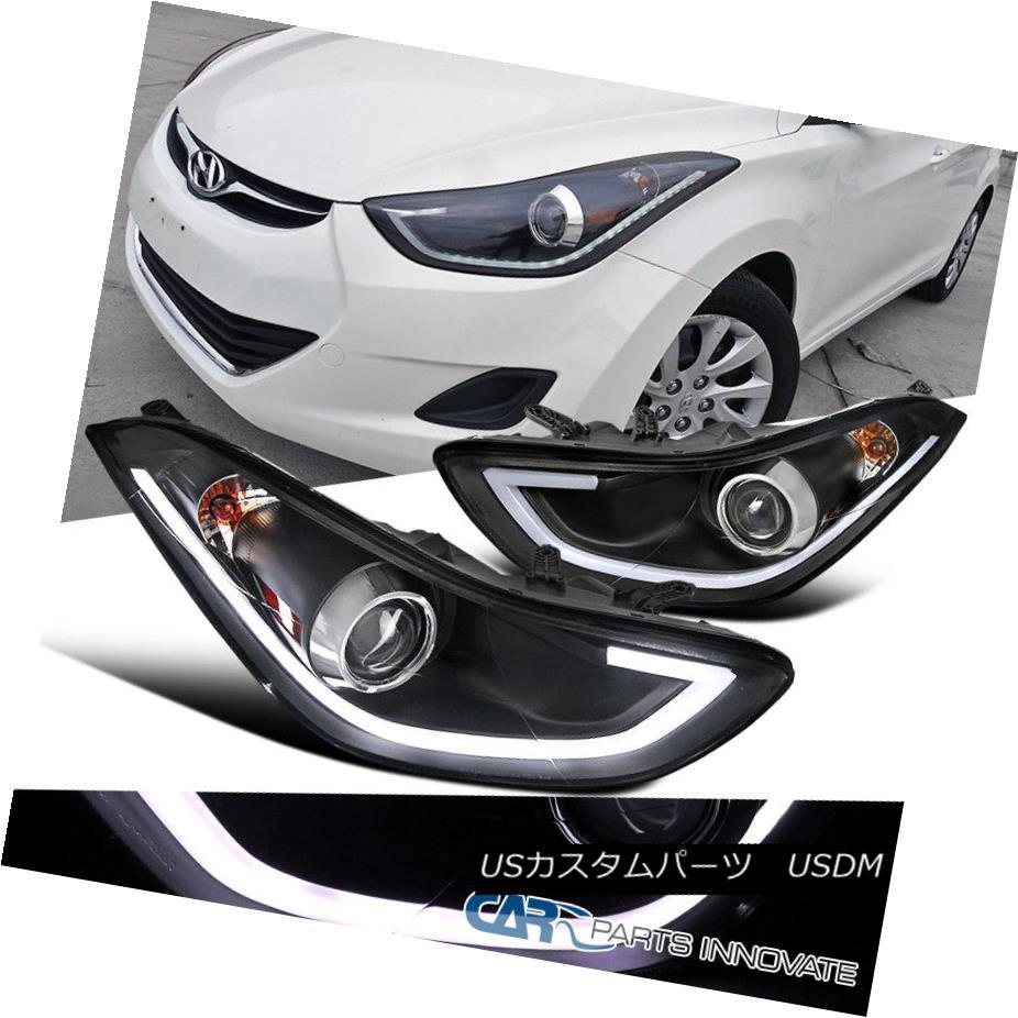 ヘッドライト For 2011-2013 Elantra 4Dr Sedan Black LED DRL Strip Projector Headlights Lamps 2011年から2013年までのElantra 4DrセダンブラックLED DRLストリッププロジェクターヘッドライトランプ
