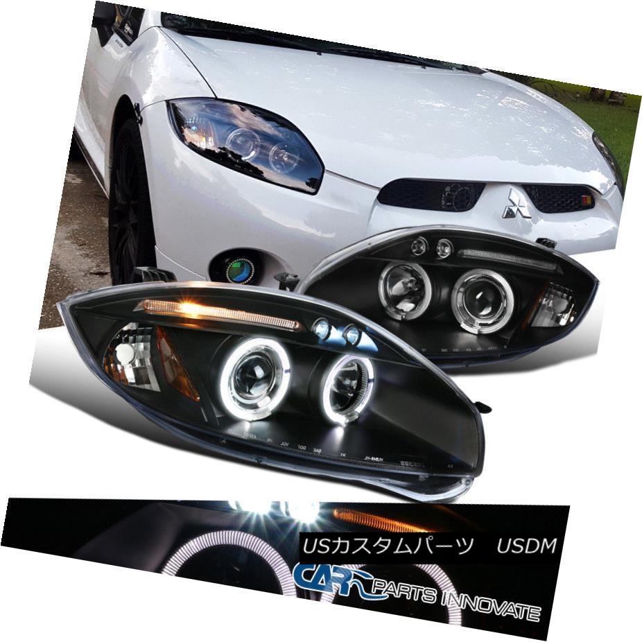 ヘッドライト Mitsubishi 06-11 Eclipse LED Halo Projector Headlights Lamp Black 三菱06-11 Eclipse LEDハロープロジェクターヘッドライトランプブラック