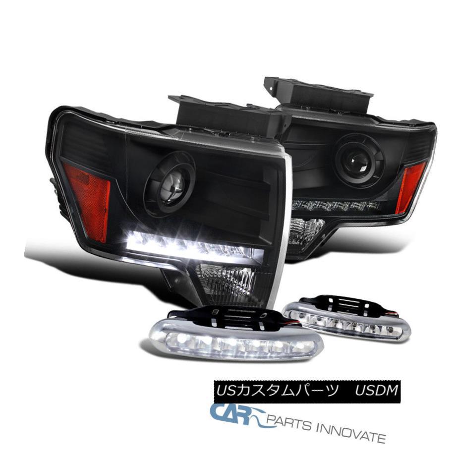 ヘッドライト 09-14 Ford F150 Pickup Black LED Projector Headlights+Clear 6-LED DRL Fog Lamps 09-14フォードF150ピックアップブラックLEDプロジェクターヘッドライト+ Cle  ar 6-LED DRLフォグランプ