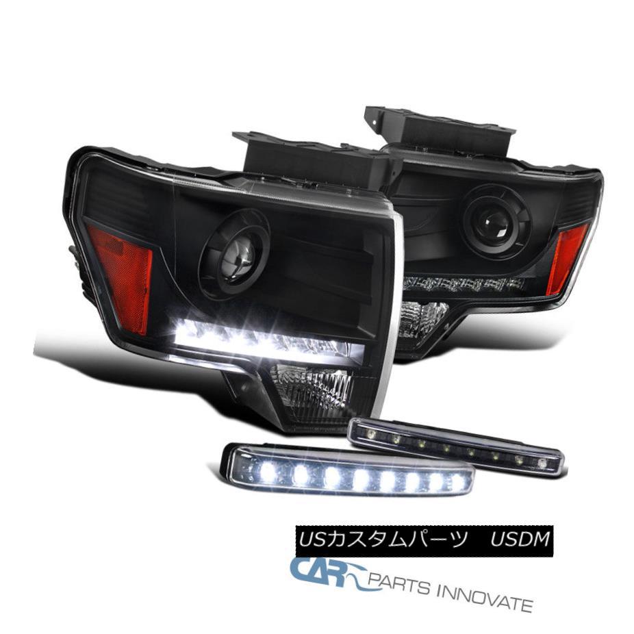 ヘッドライト 09-14 Ford F150 F-150 Pickup Black LED DRL Strip Projector Headlights+8-LED Fog 09-14フォードF150 F-150ピックアップブラックLED DRLストリッププロジェクターヘッドライト+ 8-L  EDフォグ
