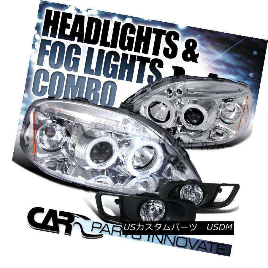 ヘッドライト Fit 1999-2000 Honda Civic Chrome Halo LED Projector Headlights+Clear Fog Lamps Fit 1999-2000 Honda Civic Chrome Halo LEDプロジェクターヘッドライト+ Cle  arフォグランプ