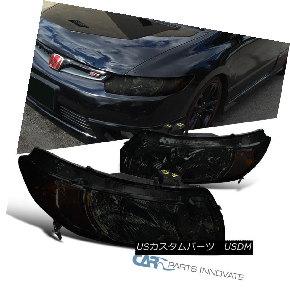 ヘッドライト For 06-11 Honda Civic 2Dr Coupe Smoke Lens Headlights+Amber Signal Corner Lamps 06-11ホンダシビック2Drクーペ煙レンズヘッドライト+アンブレラ er信号コーナーランプ
