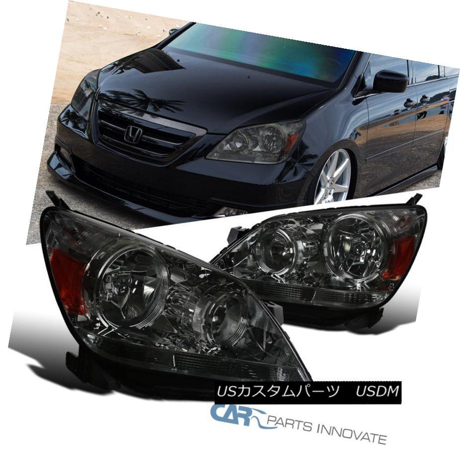 ヘッドライト Fit 05-07 Honda Odyssey Replacement Smoke Lens Headlights Tinted Headlamps Pair 適合05-07ホンダオデッセイ交換煙レンズヘッドライト着色ヘッドライトペア