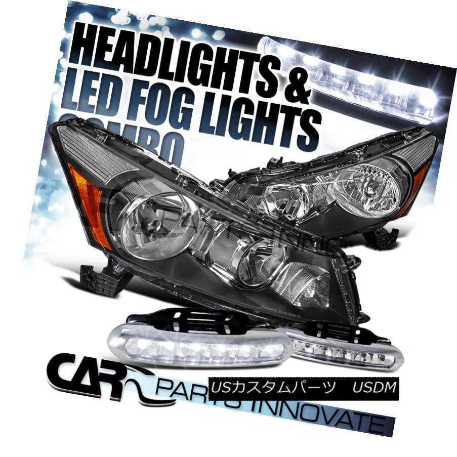 ヘッドライト Fit 08-12 Honda Accord 4Dr Sedan JDM Crystal Black Headlights+LED Fog Bumper DRL フィット08-12ホンダアコード4DrセダンJDMクリスタルブラックヘッドライト+ LEDフォグバンパーDRL
