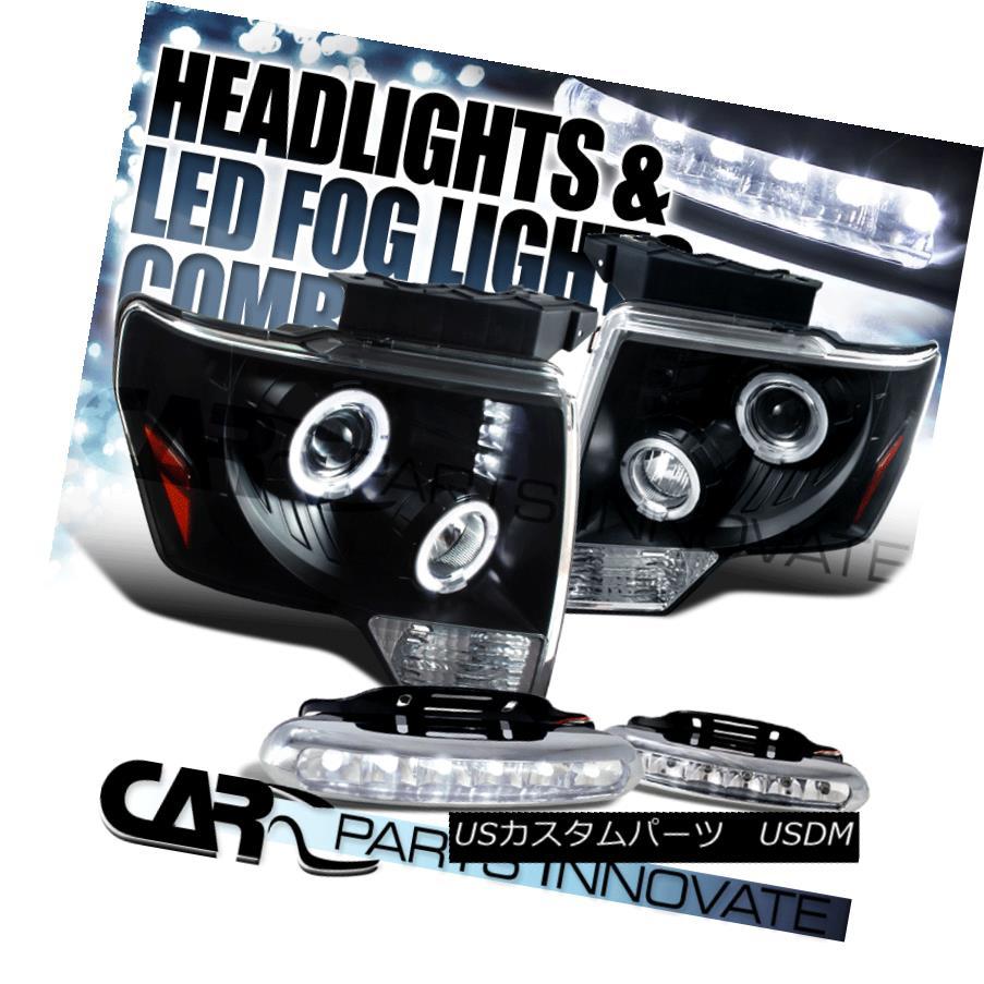 ヘッドライト 09-14 Ford F150 Black Twin Halo Projector Headlights+6-LED Bumper Fog Lamps 09-14フォードF150ブラックツインハロープロジェクターヘッドライト+ 6-L  EDバンパーフォグランプ