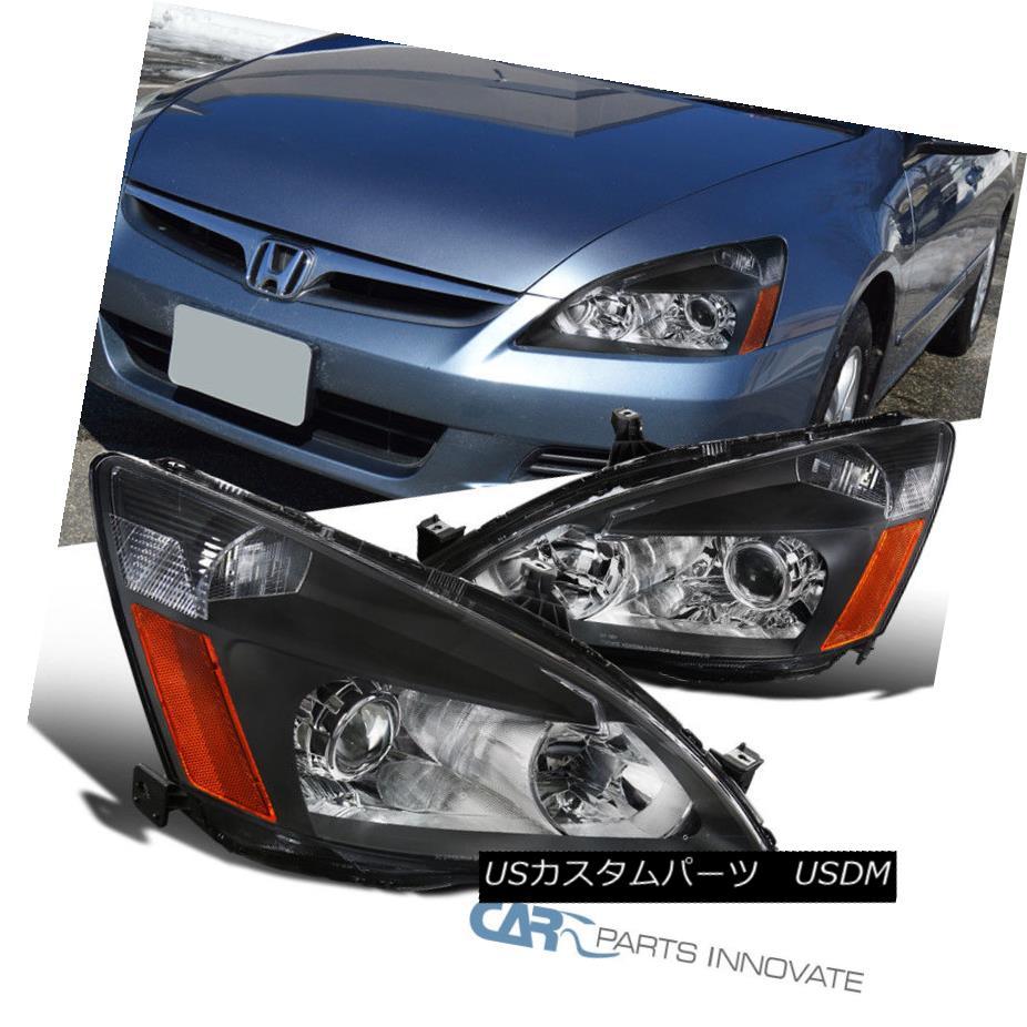 ヘッドライト Fit 03-07 Honda Accord 2/4 Dr Black Retro Style Projector Headlights Head Lamps フィット03-07 Honda Accord 2/4 Drブラックレトロスタイルプロジェクターヘッドライトヘッドランプ