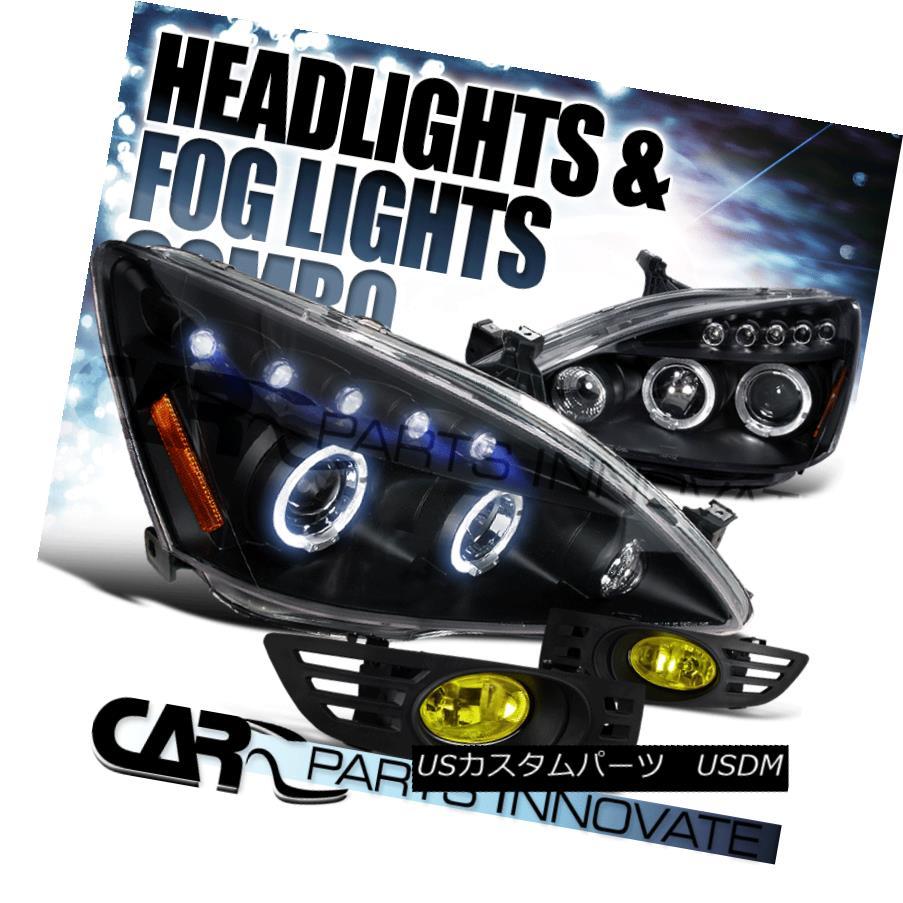 ヘッドライト For 03-05 Accord 2Dr Black Halo LED Projector Headlights+Yellow Fog Bumper Lamp 03-05 Accord 2Dr Black Halo LEDプロジェクターヘッドライト+ Yel 低フォグバンパーランプ