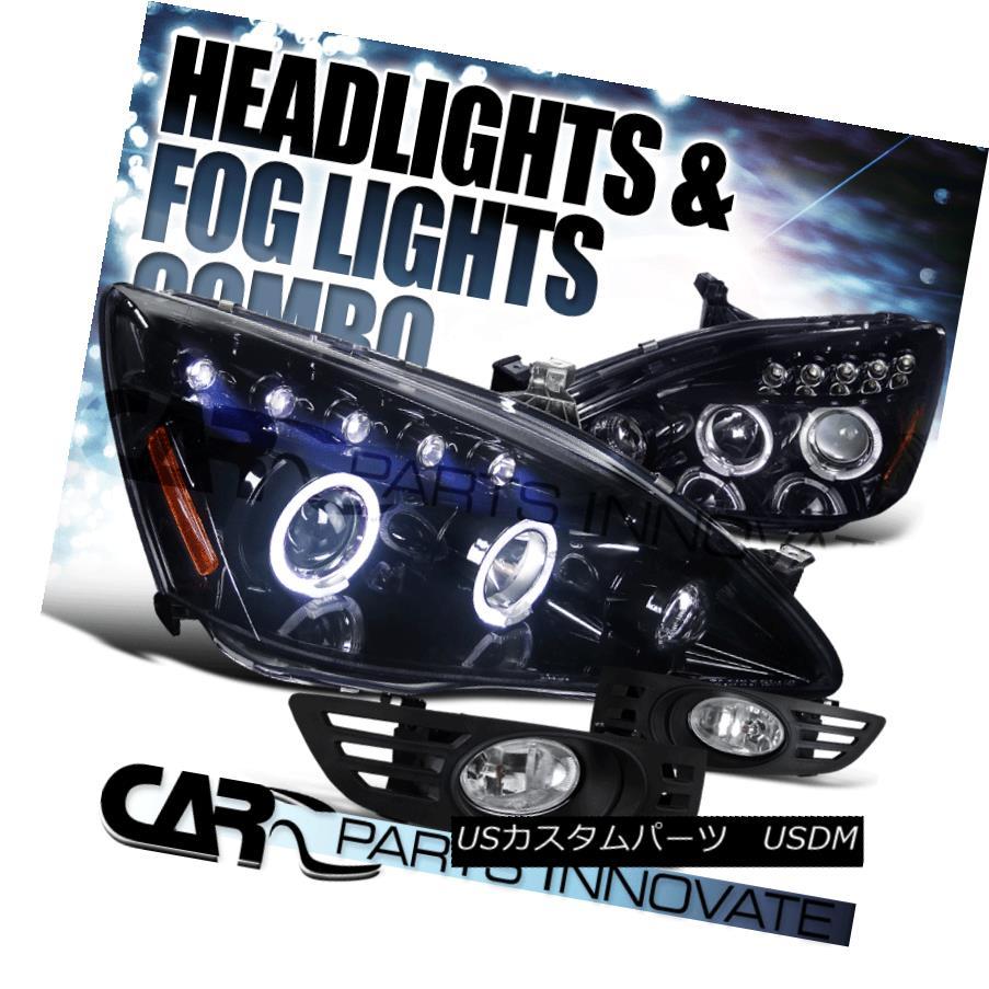 ヘッドライト Glossy Black For 03-05 Accord 2Dr Halo LED Projector Headlights+Clear Fog Lamps 光沢のある黒色03-05 Accord 2Dr Halo LEDプロジェクターヘッドライト+ Cle  arフォグランプ