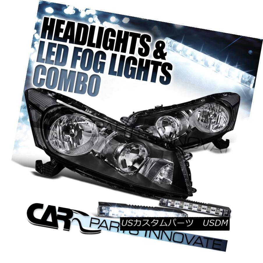 ヘッドライト Fit 08-12 Accord Replacement 4Dr Sedan Black Headlights+6-LED Bumper Fog Lights フィット08-12アコード交換4Drセダンブラックヘッドライト+ 6-L  EDバンパーフォグライト