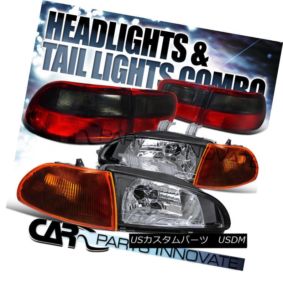 ヘッドライト For 92-95 Civic 4Dr Sedan Black Headlight+Smoke Amber Corner Lamp+Red Tail Light 92-95シビック4Drセダンブラックヘッドライト+スモーク eアンバーコーナーランプ+レッドテールライト