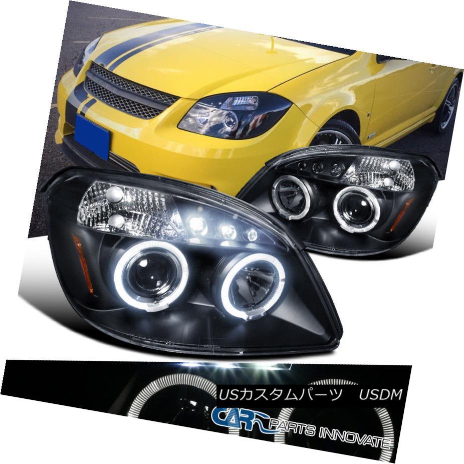 ヘッドライト 05-10 Chevy Cobalt Pontiac G5 Pursuit LED Halo Projector Headlights Lamps Black 05-10シボレーコバルトポンティアックG5追求LEDハロープロジェクターヘッドライトランプブラック