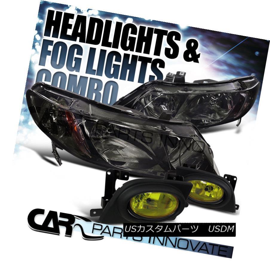 ヘッドライト For 06-08 Civic 4Dr Sedan JDM Smoke Tint Crystal Headlights+Yellow Fog Lamps 06-08シビック4DrセダンJDMスモークティントクリスタルヘッドライト+イエロー 低フォグランプ