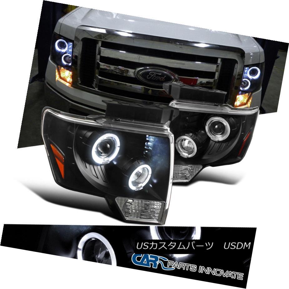 ヘッドライト 2009-2014 Ford F150 F-150 XLT STX Black LED Halo Projector Headlights Lamps Pair 2009-2014フォードF150 F-150 XLT STXブラックLEDハロープロジェクターヘッドライトランプペア