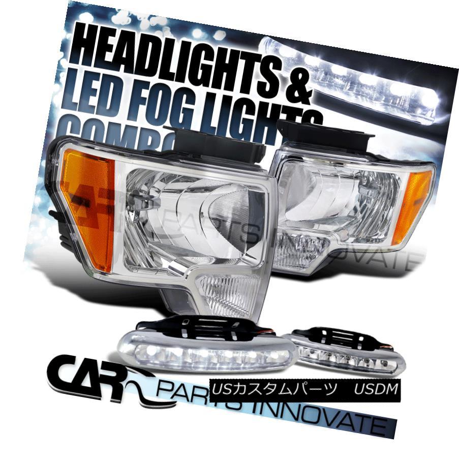 ヘッドライト 2009-2014 Ford F150 F-150 Euro Chrome Clear Headlights+6-LED Fog Bumper DRL 2009-2014フォードF150 F-150ユーロクロームクリアヘッドライト+ 6-L  EDフォグバンパーDRL
