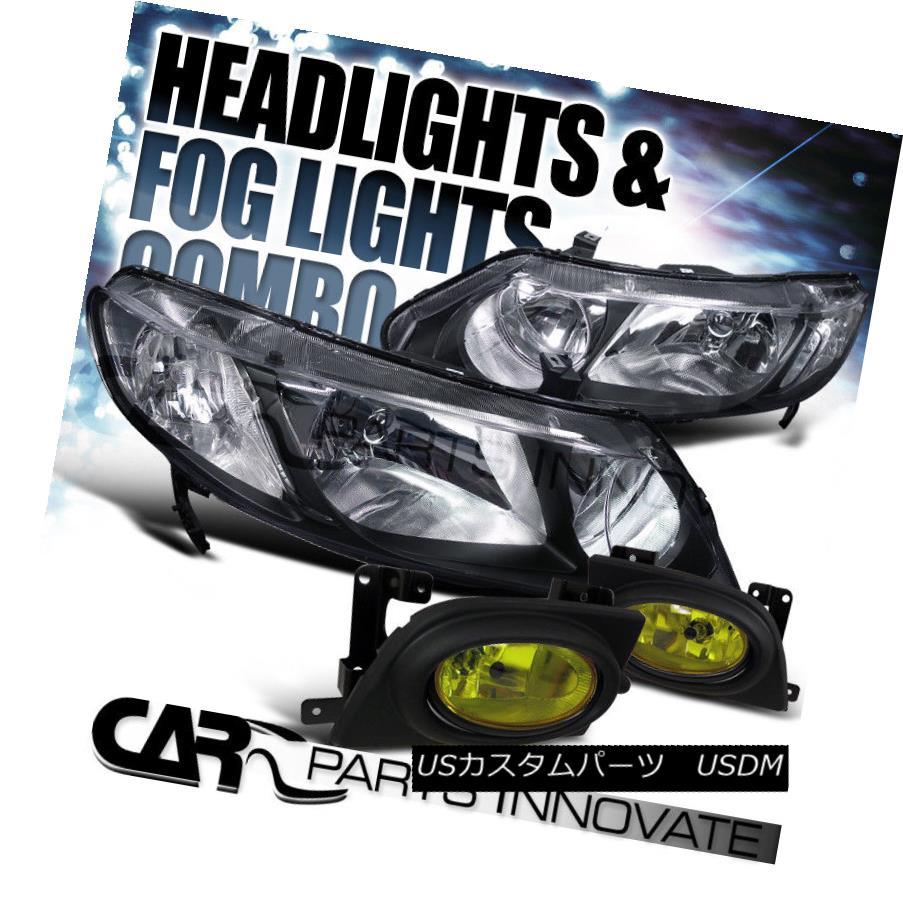 ヘッドライト For Honda 06-08 Civic 4Dr Sedan Crystal Black Headlights+Yellow Fog Lamps Kit ホンダ用06-08シビック4Drセダンクリスタルブラックヘッドライト+イエロー 低霧ランプキット