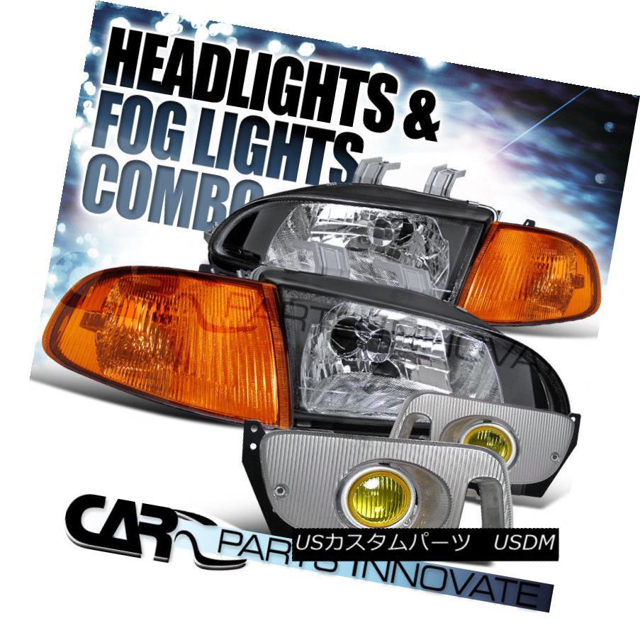 ヘッドライト Fit 92-95 Civic 2/3Dr Crystal Black Headlight+Amber Corner Light+Yellow Fog Lamp フィット92-95シビック2 / 3Drクリスタルブラックヘッドライト+アベニュー rコーナーライト+イエローフォグランプ