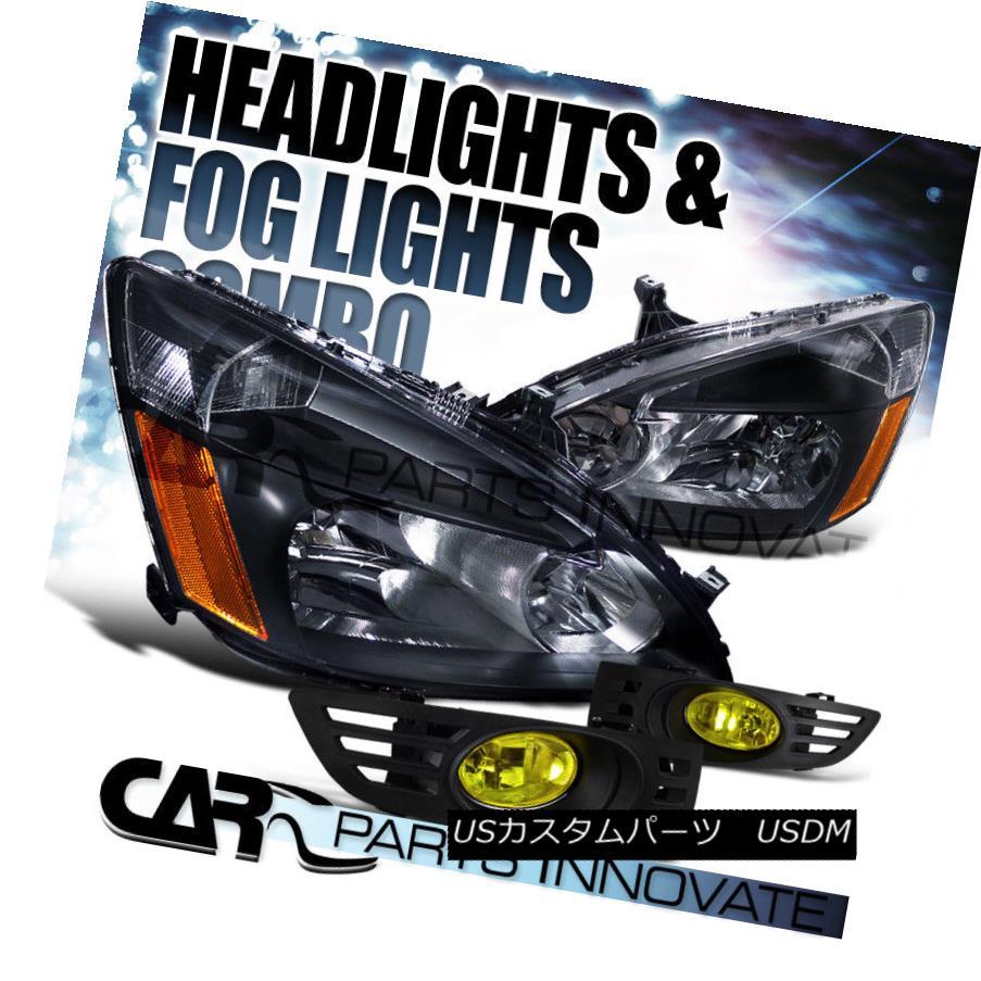 ヘッドライト Fit Honda 03-05 Accord 2Dr Coupe Crystal Black Headlights+Yellow Fog Lamps フィットホンダ03-05アコード2Drクーペクリスタルブラックヘッドライト+イエロー 低フォグランプ