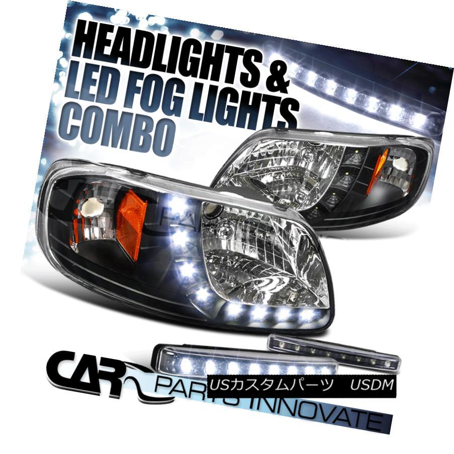 ヘッドライト 97-03 Ford F150 Expedition Black SMD LED Strip DRL Headlights+8-LED Fog Lamp 97-03フォードF150遠征黒SMD LEDストリップDRLヘッドライト+ 8-L  EDフォグランプ