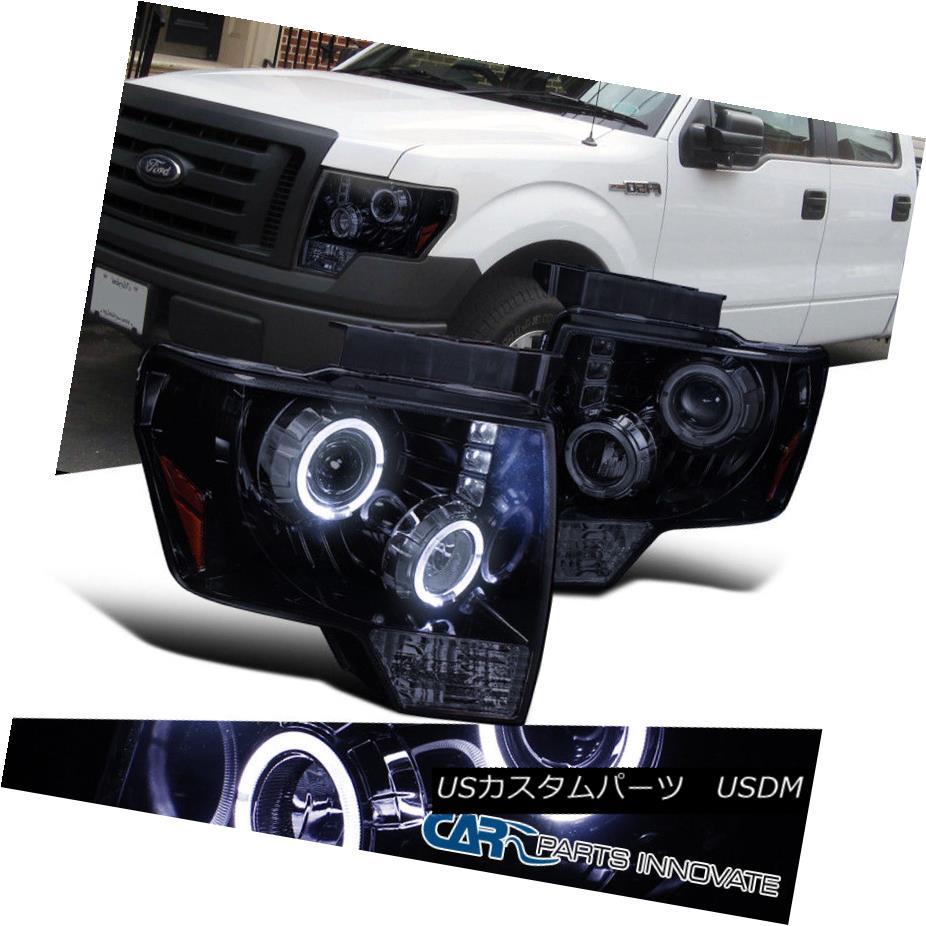 ヘッドライト Glossy Black 09-14 Ford F150 F-150 Pickup Smoke LED Projector Headlights Lamps 光沢のある黒09-14 Ford F150 F-150ピックアップ煙LEDプロジェクターヘッドライトランプ
