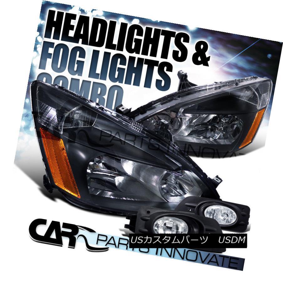 ヘッドライト For 2006-2007 Honda Accord 4Dr Sedan Black Headlights+Clear Fog Bumper Lamp 2006 - 2007年ホンダアコード4Drセダンブラックヘッドライト+ Cle  ar Fogバンパーランプ