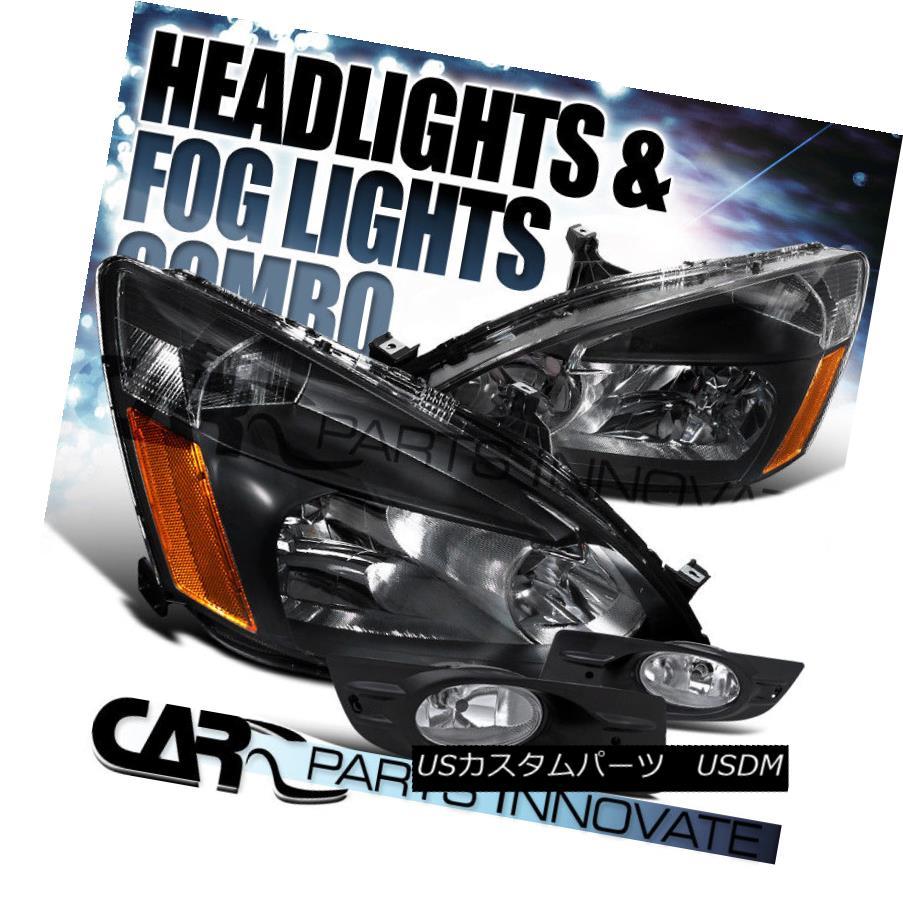 ヘッドライト For 2006-2007 Honda Accord 2Dr Coupe Black Headlights+Clear Fog Bumper Lamp 2006 - 2007年のホンダアコード2rクーペブラックヘッドライト+ Cle  ar Fogバンパーランプ
