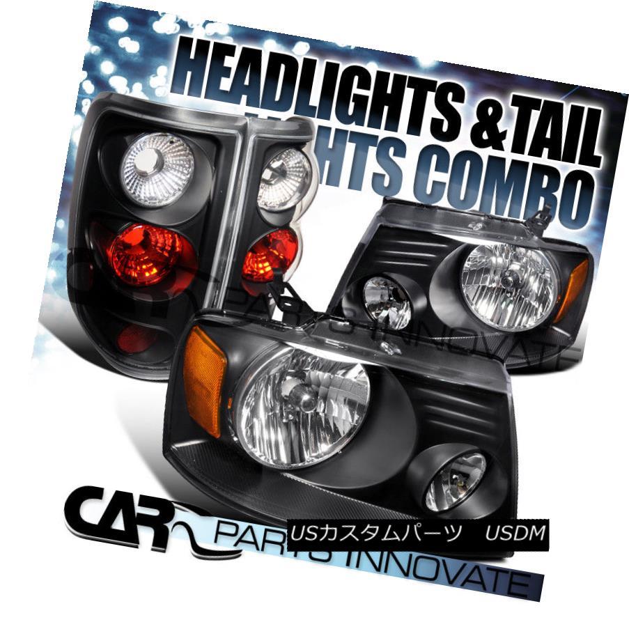 ヘッドライト 04-08 Ford F-150 XL XLT Crystal Black Headlights+Black Tail Brake Lamps 04-08 Ford F-150 XL XLTクリスタルブラックヘッドライト+ Bla  ckテールブレーキランプ