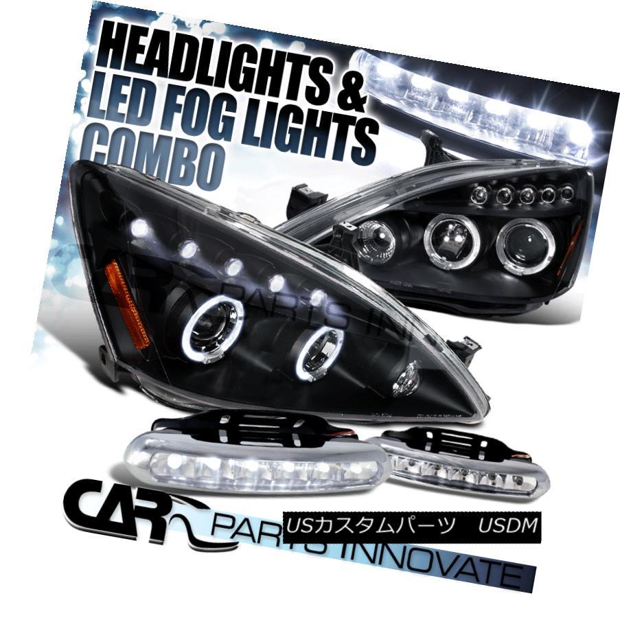 ヘッドライト Fit 03-07 Accord 2/4D Black Halo LED Projector Headlight+LED Fog Bumper DRL フィット03-07アコード2 / 4DブラックハローLEDプロジェクターヘッドライト+ LEDフォグバンパーDRL