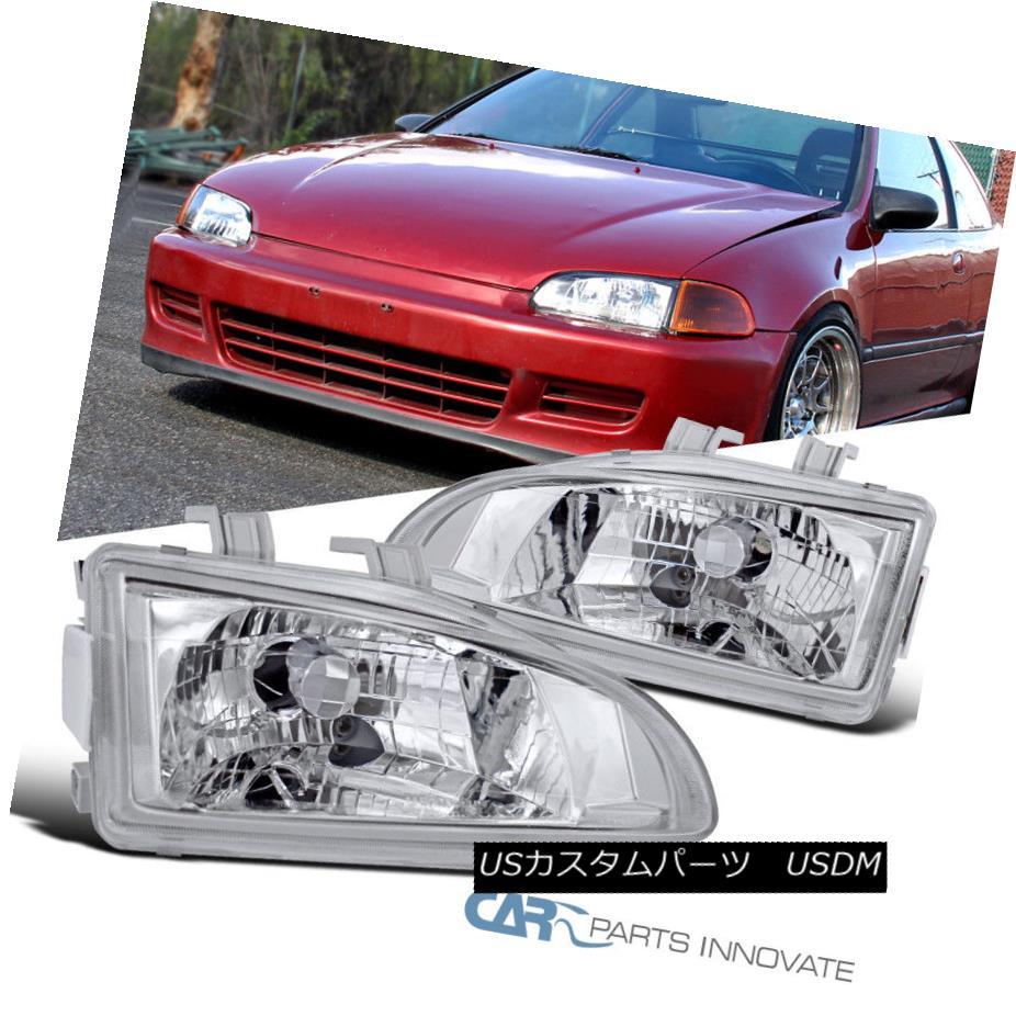 ヘッドライト Fit 92-95 Honda Civic Replacement Chrome Clear Headlights Front Driving Lamps フィット92-95ホンダシビック交換クロームクリアヘッドライトフロントドライブランプ
