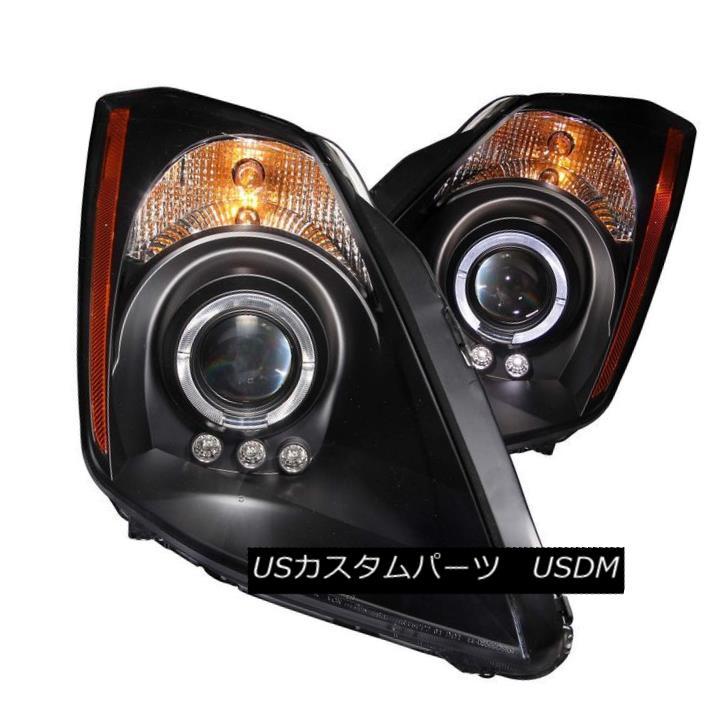 ヘッドライト ANZO 121444 Set of 2 Black Halo Projector Headlights for 03-07 Nissan 350Z ANZO 121444 03-07 Nissan 350Z用ブラックハロープロジェクターヘッドライト2個セット