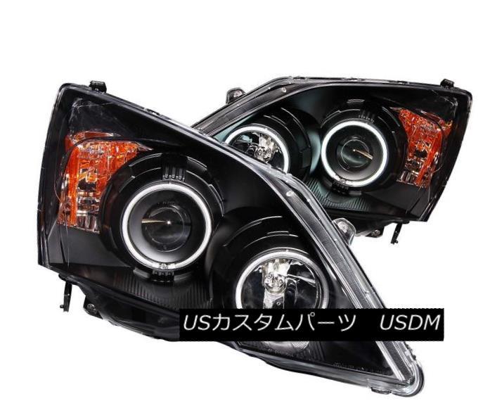 ヘッドライト ANZO 121225 Set of 2 Black CCFL Halo Projector Headlights for 07-11 Honda CR-V ANZO 121225 07-11ホンダCR-V用ブラックCCFLハロープロジェクターヘッドライト2個セット