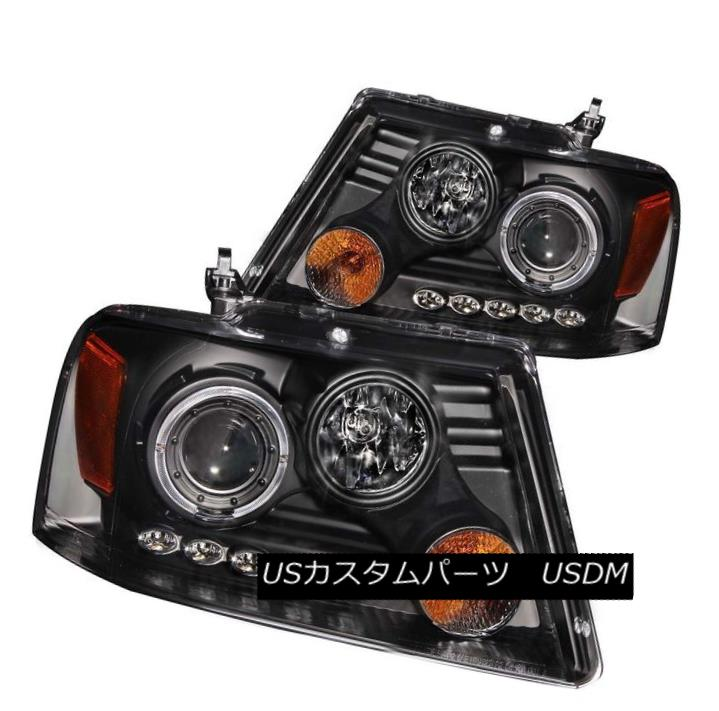 ヘッドライト ANZO 111204 Set of 2 Black LED/CCFL Halo Projector Headlights for 04-08 F-150 ANZO 111204 04-08 F-150用2個の黒色LED / CCFLハロープロジェクターヘッドライトのセット