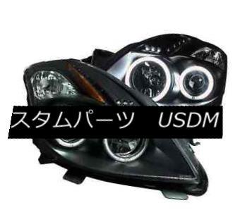 ヘッドライト ANZO 121395 Set of 2 Black CCFL Halo Projector Headlights for Nissan Altima 2DR ANZO 121395日産アルティマ2DR用CCFLハロープロジェクターヘッドライト2個セット