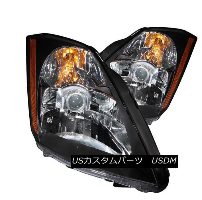 ヘッドライト ANZO 121108 Set of 2 Black Crystal Headlights for 2003-2005 Nissan 350Z ANZO 121108 2003-2005 Nissan 350Z用ブラッククリスタルヘッドライト2個セット