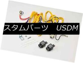 ヘッドライト Putco 230004HW H4 - 100W Heavy Duty Wiring Harness & Relay Putco 230004HW H4 - 100Wヘビーデューティハーネス& リレー