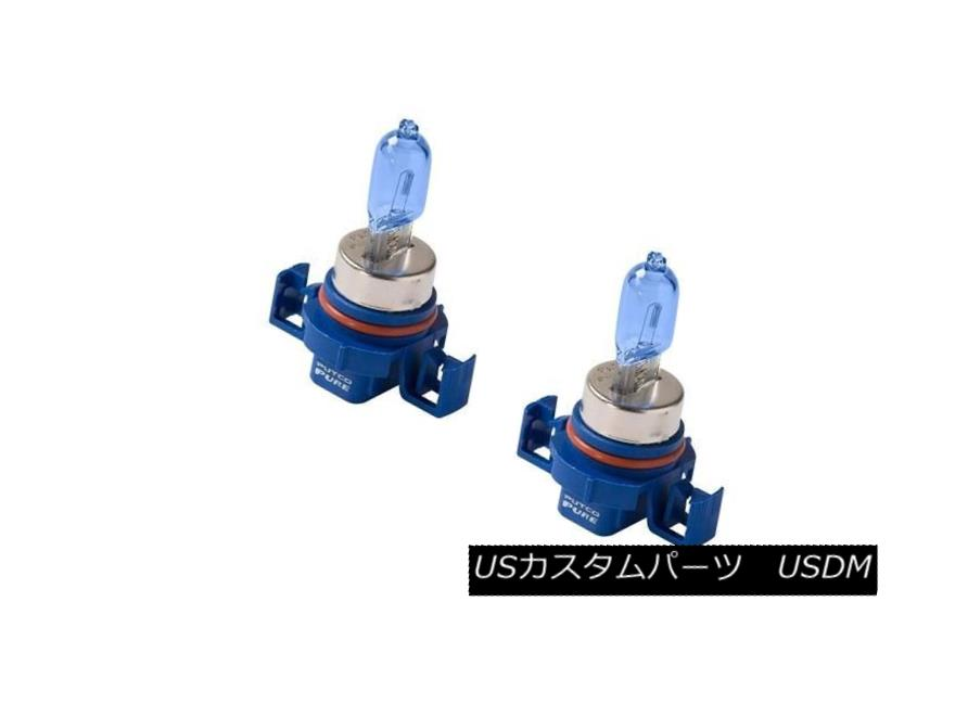 ヘッドライト Putco 230001NB 2 Pure Halogen Fog Light Bulbs - Nitro Blue - H16 Putco 230001NB 2純正ハロゲンフォグ電球 - Nitro Blue - H16