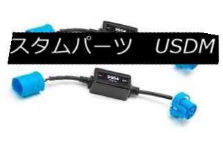 ヘッドライト Putco 769005AF Universal Pair of 9005 Anti-Flicker Harness Putco 769005AFユニバーサルペアの9005アンチフリッカーハーネス