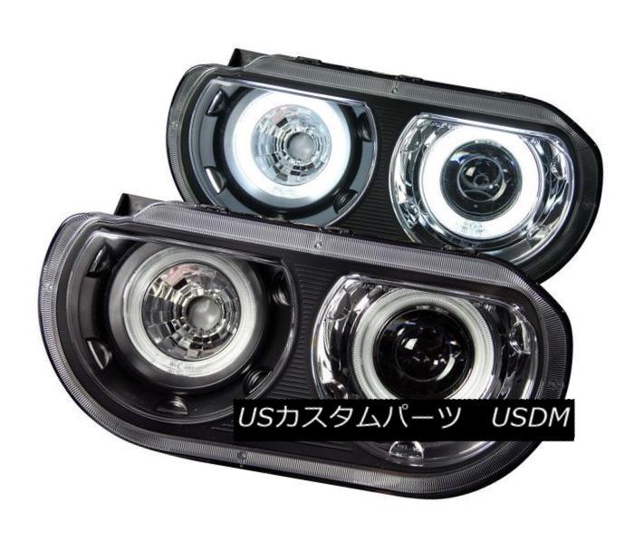 ヘッドライト ANZO 121306 Set of 2 Black CCFL/HID Halo Projector Headlights for Challenger ANZO 121306チャレンジャー用2個のCCFL / HIDハロープロジェクターヘッドライトセット