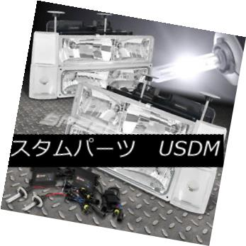 ヘッドライト FOR 88-93 TAHOE/BLAZER/YUKON C/K CHROME HEADLIGHT 8 PCS+9006 6000K SLIM HID KIT 88-93 TAHOE / BLAZER / Y UKON C / K CHROME HEADLIGHT 8 PCS + 9006 6000Kスリム・ハイド・キット